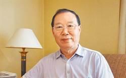 國慶後台海會開戰嗎?前海協副會長:有些話不便說