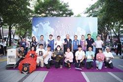 中臺灣SBIR聯展 秀產業新未來