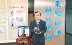 邁入國際 台灣中油勇奪雙獎項