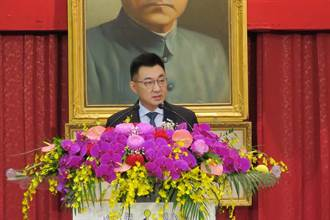 江啟臣華僑節致詞細數黨名更迭 重申改黨名不是改革議題