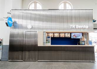 台鐵便當打造全新設計概念店 首站在新竹
