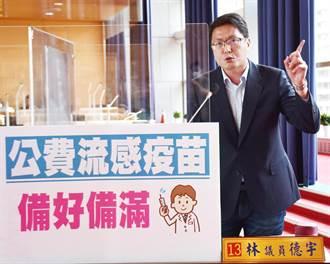 流感疫苗施打供不應求     盧秀燕:請中央緊急跟國際調度採購