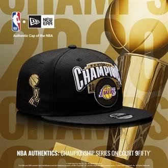 湖人冠軍帽限量獨賣 只在NBA Store Taiwan