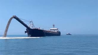 今年第4次!馬祖海底電纜又斷  研判陸籍抽砂船所致