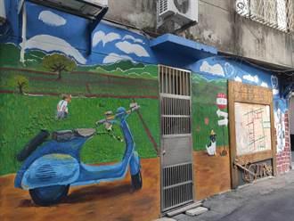 中華路彩繪牆 打造文創普普風