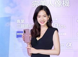 中華電信獨家開賣5G新機Sony Xperia 5 II瑰蜜粉