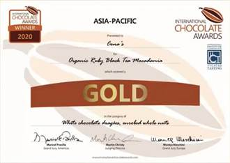 Conas妮娜巧克力 囊括亞太堅果、抹醬金銀銅獎