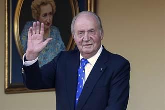 王室醜聞多 40%的西班牙人希望回復共和國