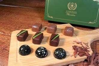 巧克力奧斯卡獎 長榮用「黑蒜頭巧克力」奪金