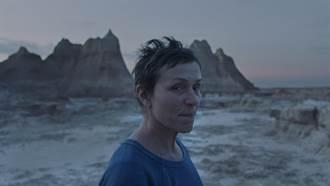 威尼斯得獎片金馬看得到  金獅獎《游牧人生》搶先放映