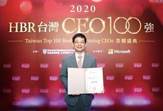 哈佛商業評論最新公布2020台灣CEO 100強 玉山銀董座黃男州 獲金融業第一