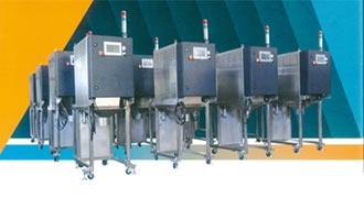 金冠群全自動排渣分離回收機 高效