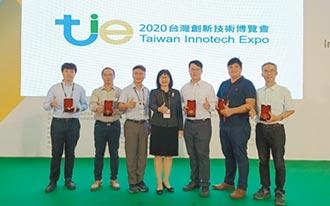 2020台灣創新技術博覽會 金屬中心奪三金一銀一銅