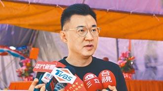 去中國 國民黨黨內炸鍋 江啟臣滅火