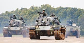 烈嶼戰車換新 雲豹甲車較合適