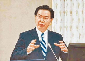 台美發展準外交關係