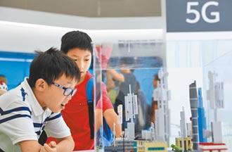 上海產業互聯網的東方明珠