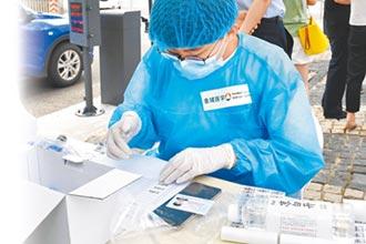 增3例無症狀 青島恐現群聚感染