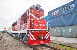 陸鐵路調圖 西安-烏魯木齊首開動車