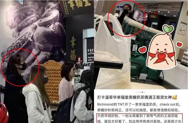 網友捕獲王祖賢買奶茶。(圖/翻攝自微博)