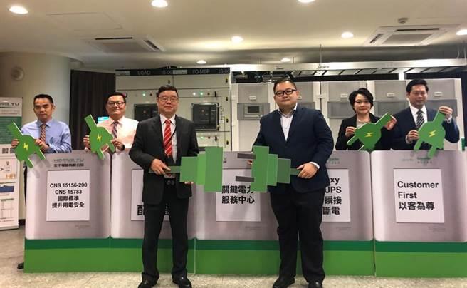 (施耐德電機台灣總經理張智斌(前排右)、宏于電機總經理詹金樑(前排左),12日共同宣布,施耐德電機東亞首座關鍵電力服務中心啟用。圖/沈美幸)