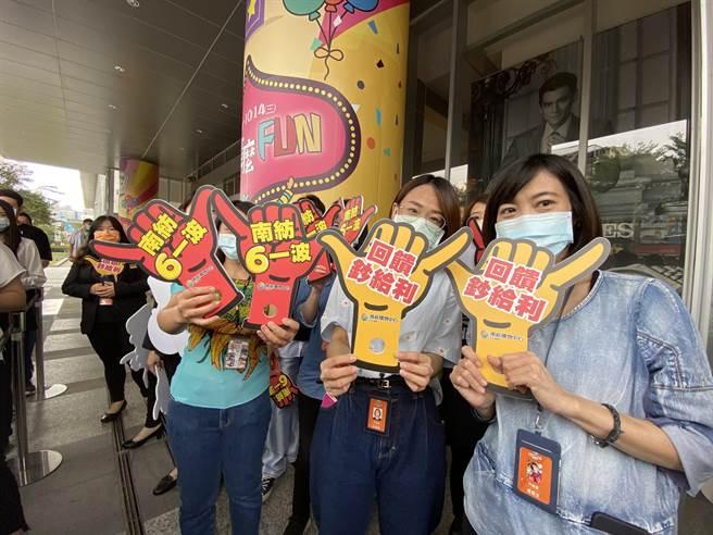 南紡購物中心6周年慶,喊出6一波要衝出11億元業績。(曹婷婷攝)