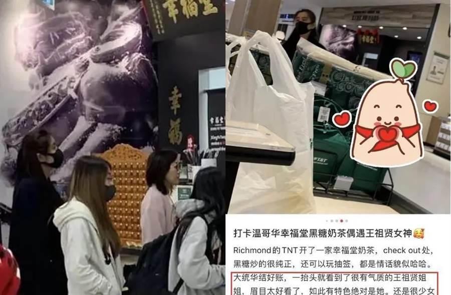 网友捕获王祖贤买奶茶。(图/翻摄自微博)