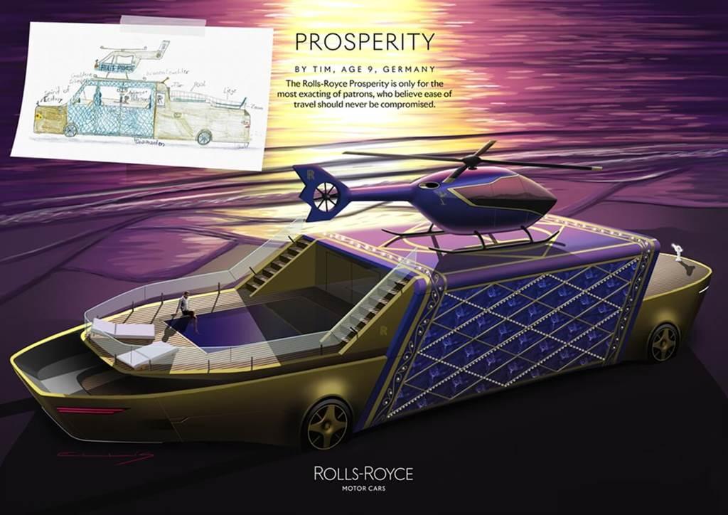 Rolls-Royce公佈青年設計師比賽得獎作品