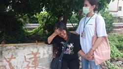 聲援南鐵黃家拆遷戶學生被拉出 屋主黃春香激動痛哭