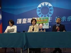 羅智強遭查獻金烏龍案  國民黨嗆陳菊出面道歉