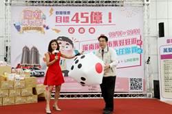 台南購物節年底前衝破45億元 黃偉哲:來台南花小錢抽大獎