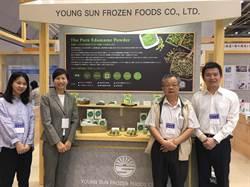 國產毛豆新價值 植物飲品成「新綠金」!