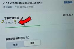特斯拉悄悄為軟體更新加入了下載速度資訊,即時速率完整顯示