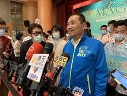 國民黨黨名去「中國」 侯友宜:改變自己比改名字重要
