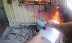緊急救援!勇警徒手搬瓦斯桶 即時阻止氣爆發生
