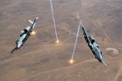 在塔利班表態支持川普後 美軍空襲塔利班據點