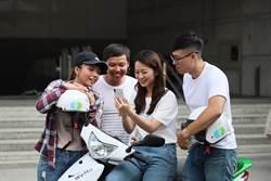 WeMo 訂閱制升級 首推青春月租方案每分鐘最低1.2元起
