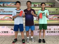 陽明體育班發展基金 鼓勵學生多元發展