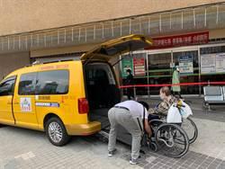 輪椅族也能趴趴走 高雄通用計程車破300輛