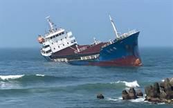貨船擱淺高雄 人員獲救暫無漏油