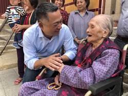 金門人瑞109歲 楊鎮浯縣長送上關懷和祈福