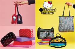 Hello Kitty躍上超萌輕量包 最可愛的都會感話題聯名
