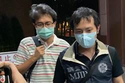 安永營業祕密案 移送林瑜昌及4證人