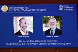 2020年諾貝爾經濟學獎得主揭曉… 美2位經濟學家 設計新拍賣形式