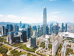 深圳開放試點 劍指矽谷華爾街