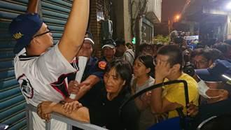 警力隔絕黃家出路 凌晨3時許引爆第一波衝突