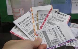 連跑2間超商換中獎發票都被臭臉 網一看內文怒:台灣鯛不自知