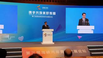 兩岸青年發展論壇今舉行 浙江公布8條惠台措施