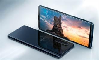 Sony Xperia 5 II新機美國開賣 竟然不支援5G