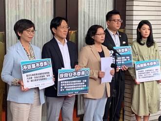 明立院委員會聯席審查萊豬行政命令 民眾黨表態要求撤回2公告